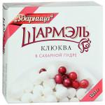 Клюква ШАРМЭЛЬ в сахарной пудре, 120 г