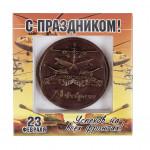 Изделие из кондитерской глазури Медаль КФ АЦТЕК, 40 г