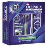 Подарочный набор DEONICA FOR MEN для бритья
