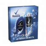 Подарочный набор для мужчин REXONA ACTIVE ENERGY дезодорант + гель