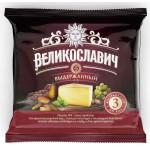 Сыр ВЕЛИКОСЛАВИЧ 50% 140 г