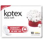 Прокладки KOTEX SOFT NORMAL 10 шт