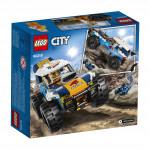 Конструктор LEGO Участник гонки в пустыне 60218