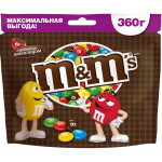 Драже M&M's с молочным шоколадом, 360 г