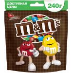 Драже M&M'S-макси с молочным шоколадом 240 г