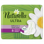 Прокладки NATURELLA Super, 8шт