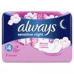Прокладки ALWAYS Ultra Sensetive Night, 7шт