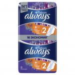 Прокладки гигиенические ALWAYS Platinum Ultra Normal Plus ультратонкие, 16 шт
