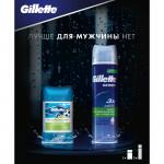 Подарочный набор GILLETTE гель для бритья, пена для бритья