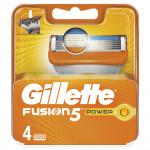 Кассеты для бритвенного станка GILLETTE Fusion Power в упаковке, 4шт