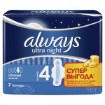Прокладки ALWAYS Ultra Night, 7 шт
