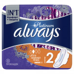 Прокладки ALWAYS Platinum ultra нормал плюс, 8 шт