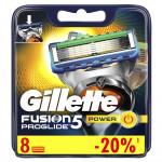 Кассеты для бритвенного станка GILLETTE Fusion ProGlide Power в упаковке, 8шт