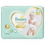 Подгузники-трусики PAMPERS Premium Care Pants 5 (12-17 кг), 34 шт.