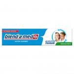 Зубная паста BLEND-A-MED Про-минерал отбеливающая, 100 мл