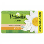 Прокладки NATURELLA ultra normal duo, 20шт