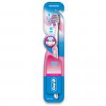 Зубная щетка ORAL-B Экстра мягкая