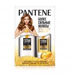 Подарочный набор шампунь PANTENE PRO-V 250 мл, бальзам ополаскиватель 200 мл.