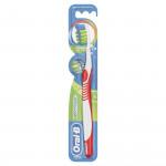 Зубная щетка ORAL-B Комплекс антибактериальная защита средняя жесткость