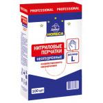 Перчатки одноразовые нитрил размер М HORECA SELECT, 100 шт