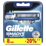 Кассеты для бритвенного станка GILLETTE Maсн3 Turbo, 8шт
