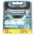 Кассеты для бритвенного станка GILLETTE Mach3 в упаковке, 12шт