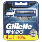 Кассеты для бритвенного станка GILLETTE mach3 turbо, 4шт