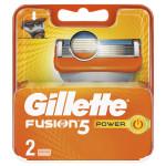 Кассета для станка GILLETTE fusion, 2шт