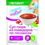 Суп ХУДЕЕМ ЗА НЕДЕЛЮ 15-20 г
