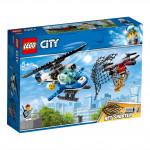 Погоня дронов LEGO CITY