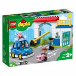 Полицейский участок LEGO DUPLO