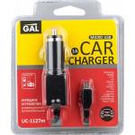 Зарядное устройство в автомобиль GAL USB 1A UC-1127M