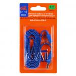 Кабель 2636BL USB-MICROUSB GAL