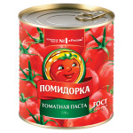 Томатная паста ПОМИДОРКА, 770г