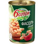 Фасоль 6 СОТОК Белая в томатном соусе, 400г
