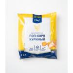 Поп-корн куриный METRO CHEF 1 кг