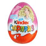 Яйцо шоколадное KINDER SURPRISE ДЕВОЧКИ 20 г