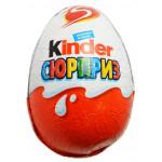 Яйцо шоколадное KINDER SURPRISE ЛИЦЕН