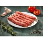 ЛЮЛЯ-КЕБАБ со свининой, охлажденный 300 г