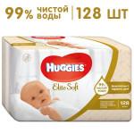 Влажные салфетки HUGGIES Elite Soft, (64x2), 128 шт.