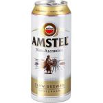 Пиво AMSTEL безалкогольное, банка 0,45 л