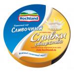 Сыр плавленый HOCHLAND сливочный, 140г