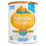 Смесь SIMILAC Gold 1 800 г