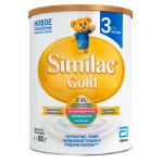 Смесь SIMILAC Gold 3 800 г