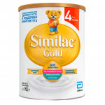 Смесь SIMILAC Gold 4 900 г