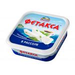 Сыр Фетакса HOCHLAND нежная классическая в рассоле, 200г