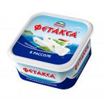 Сыр HOCHLAND Фетакса нежная классическая в рассоле, 400г