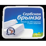 Сыр MLEKARA SABAC Сербская брынза, 450 г