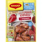 МАГГИ® НА ВТОРОЕ для сочной  курицы с паприкой 34 г