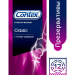 Презервативы CONTEX classic, 12 шт